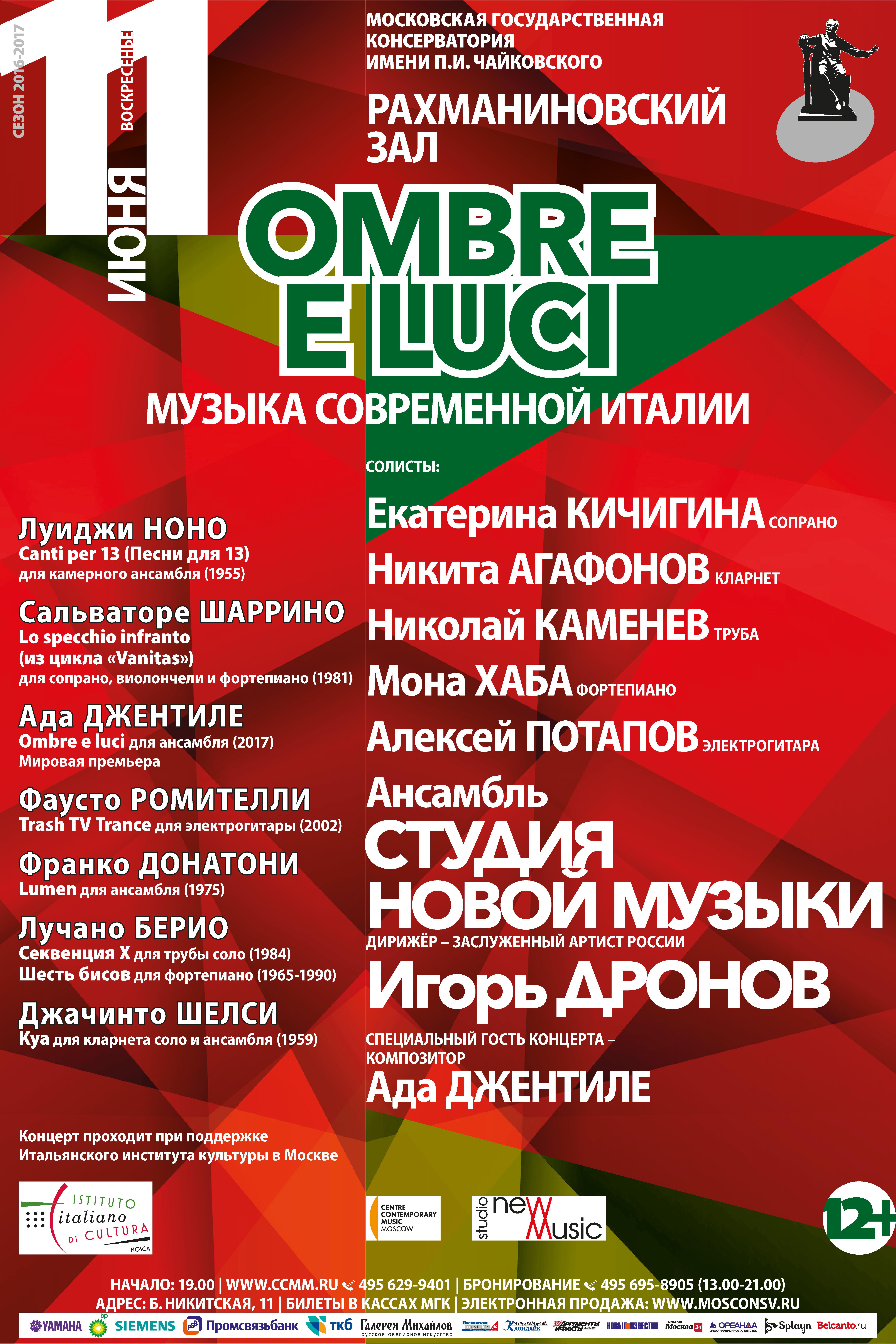 Annuncio conc. MOSCA